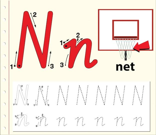 アルファベットnトレースアルファベットワークシート