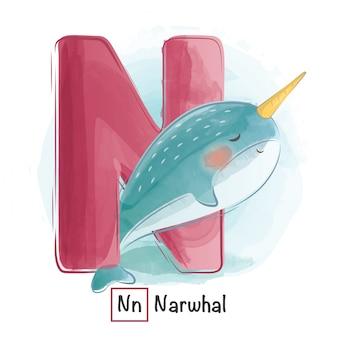 動物のアルファベット - 文字n