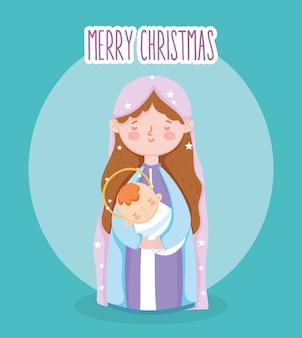 腕の飼い葉naのキリスト降誕、メリークリスマスの赤ちゃんとメアリー
