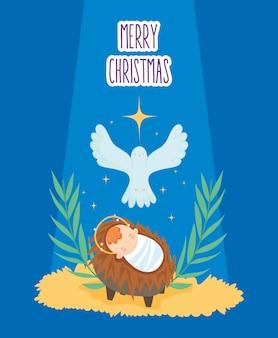 ベビーベッドとハトの飼い葉naキリスト降誕、メリークリスマスの赤ちゃんイエス