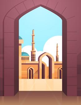 ナバウィモスク建物アーチ外観宗教概念イスラム都市景観垂直フラットを通して建築外観