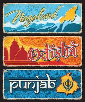 Nagaland, odisha 및 punjab 인디언은 빈티지 접시 또는 배너를 표시합니다. 벡터 세 표지판, 인도의 여행 목적지 랜드마크. 레트로 그런 지 보드, 장식으로 착용된 관광 간판 플라크