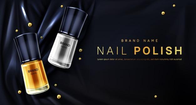 Лак для ногтей 3d бутылки золотая и серебряная палитра