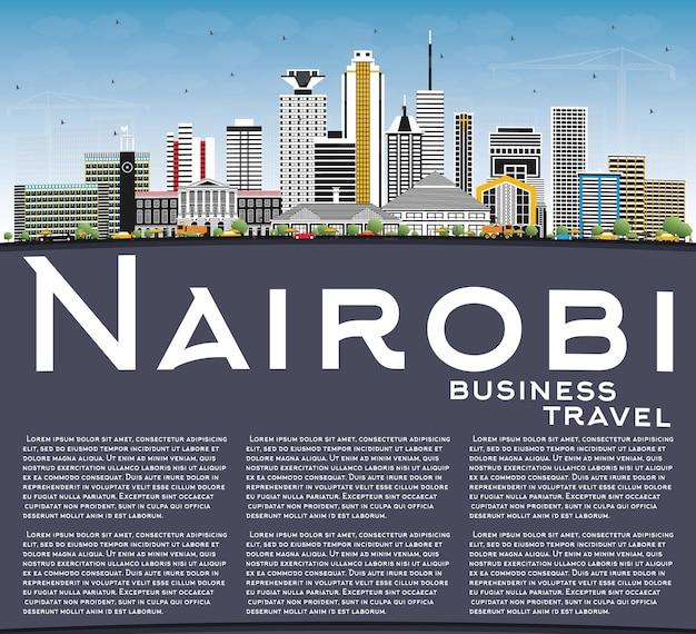 色の建物、青い空、コピースペースのあるナイロビケニアの街並み。ベクトルイラスト。近代建築との出張とコンセプト。ランドマークのあるナイロビの街並み。