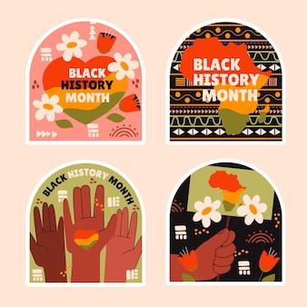 순진한 흑인 역사의 달 스티커 컬렉션