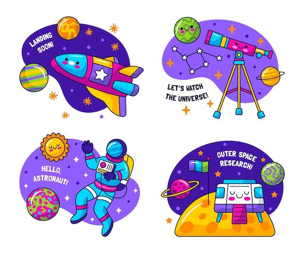 순진한 우주 스티커 컬렉션