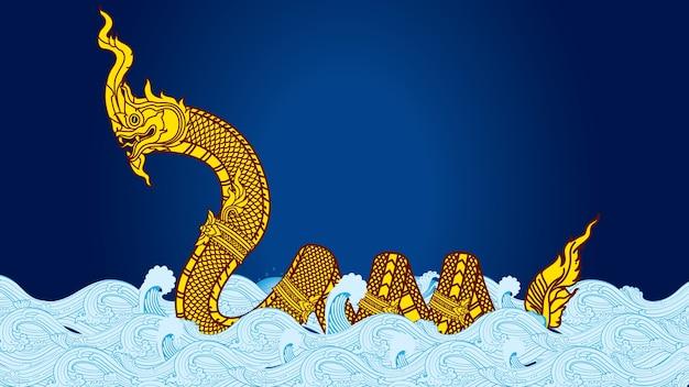 Naka thai vintage big snake