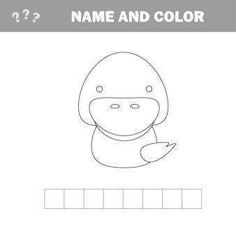 Имя и цвет - рабочие листы для детей. развивающая игра для детей дошкольного возраста. кроссворд - утка.