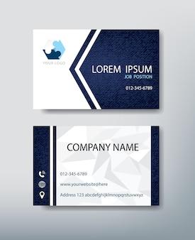 Name card design template.