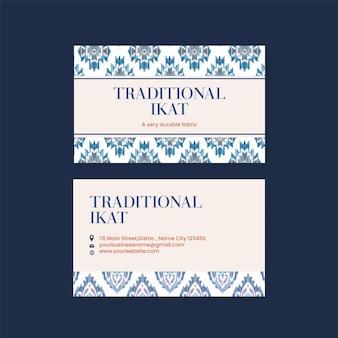 Modelli di carte di nome con il concetto di ikat in stile acquerello