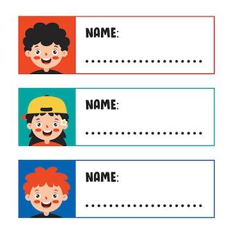 学童の名札