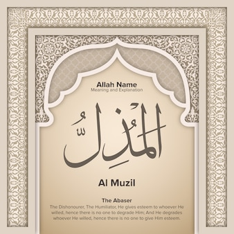 Имена аллаха со значением и объяснением