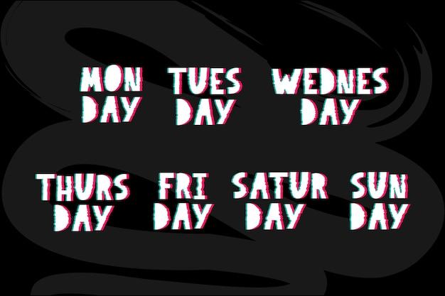 Названия дней недели винтажные гранж типографские неровные буквы стиля печати для вашего календаря