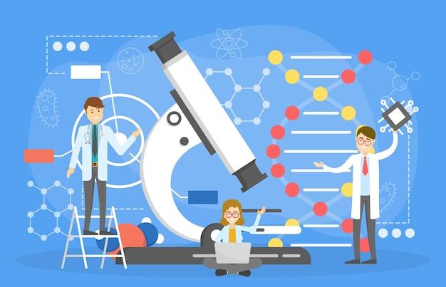 ナノテクノロジーのコンセプト。科学および実験室実験
