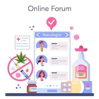 마약 전문의 온라인 서비스 또는 플랫폼. 마약 중독자를위한 치료 아이디어.