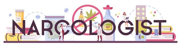 麻薬専門家の活版印刷の単語。プロの医療専門家。麻薬、アルコール依存症、タバコ依存症。麻薬中毒者のための治療のアイデア。