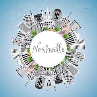 灰色の建物、青い空、コピースペースのあるナッシュビルスカイライン。ベクトルイラスト。近代建築とビジネス旅行と観光の概念。プレゼンテーションバナープラカードとwebサイトの画像。