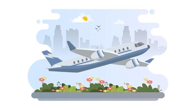 국가 항공의 날