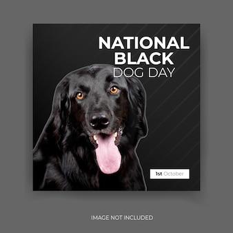 National black dog day 소셜 미디어 psot