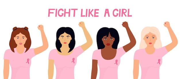 全国乳がん啓発月間。ピンクのリボンを持った多民族の女性のグループが拳を上げました。バナーファイトは女の子のようです。