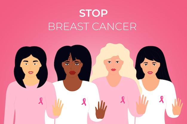 国立乳がん啓発月間。停止ジェスチャーを示す胸にピンクのリボンを持つ多民族の女性のグループ。
