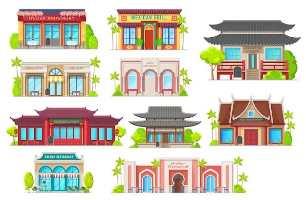 Здания ресторанов национальной кухни. традиционная архитектура, набор национальных кафе