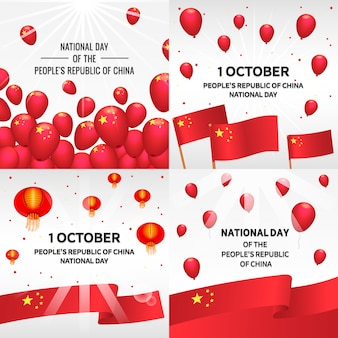 National day in china banner set. isometric set of national day in china