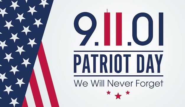 09112001 테러 공격 희생자를 위한 국가 기도 및 추모의 날