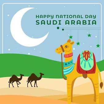 Национальный день саудовской аравии