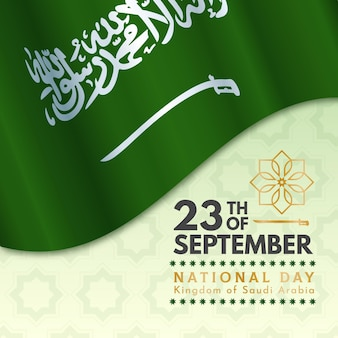 National day of saudi flat design