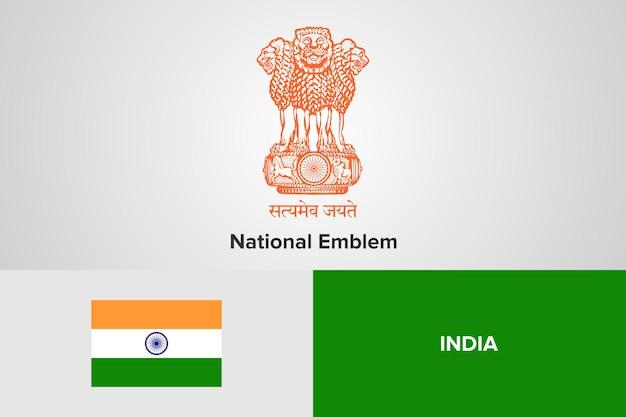 Государственный герб и шаблон флага Premium векторы