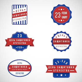 National fatherland day badges collection