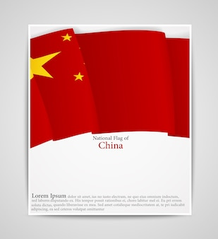 National flag brochure of china