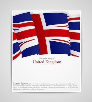 National flag brochure of united kingdom