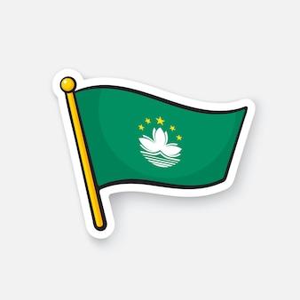 National flag of macau on flagstaff location symbol for travelers vector illustration
