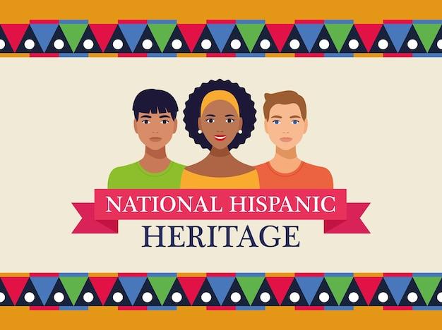 Надпись празднования национального испанского наследия с людьми и лентой.