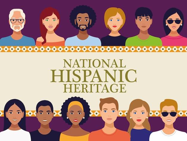 Надпись празднования национального латиноамериканского наследия с командой людей в квадратной рамке.