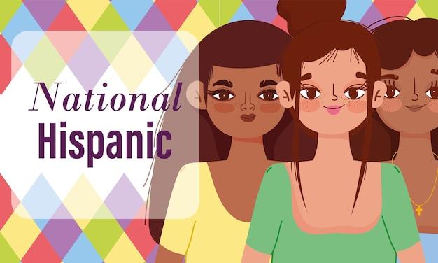 Месяц национального латиноамериканского наследия, группа молодых женщин, портретный мультфильм, геометрический фон украшения