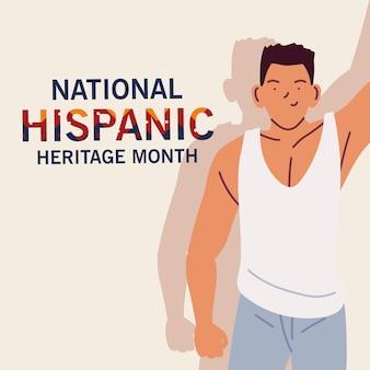 라틴 남자 만화, 문화 및 다양성 테마 일러스트와 함께 국가 히스패닉 문화 유산의 달