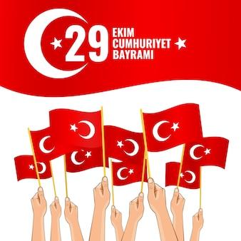 National holiday of turkey. ekim cumhuriyet bayrami. translation of the text twenty nine october republic day