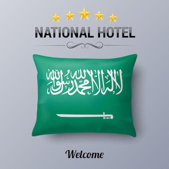 내셔널 호텔 일러스트레이션