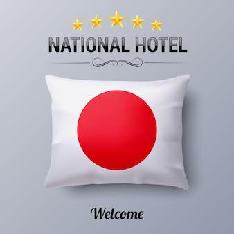 国立ホテルのイラスト