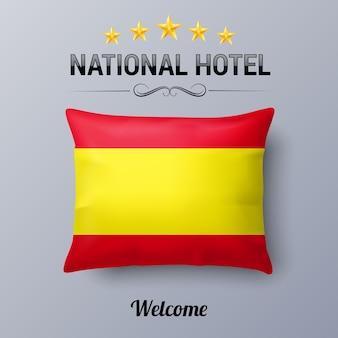ナショナルホテル