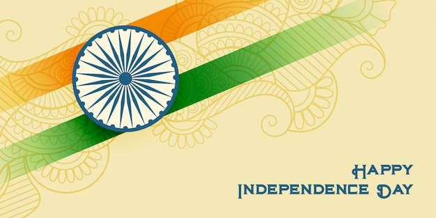 National indian happy independence day patriotic background