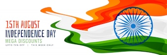 National indian independence day banner design