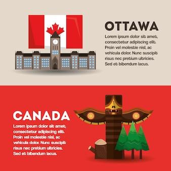 国のモニュメントバナーの情報オタワとカナダ
