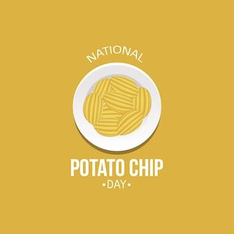 전국 감자 칩의 날