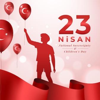 Национальный суверенитет и детский день