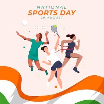 Иллюстрация дня национального спорта