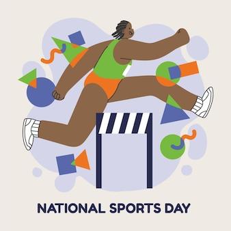 国民体育の日のイラスト